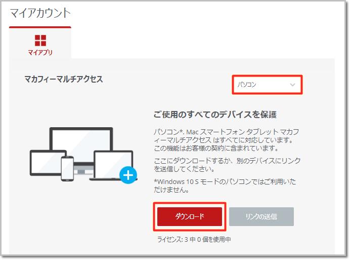 MfZ_win_step1