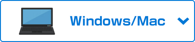 Windows/Mac