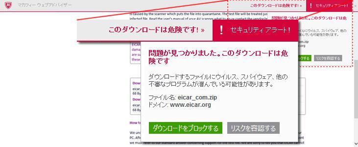 ウイルス対策ソフト/セキュリティソフトの評価・ …